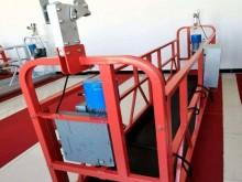 电动吊篮:应用领域,安全锁怎么保养