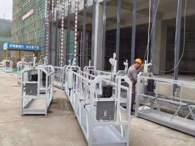 吊篮平台大型玻璃幕墙安装施工案例